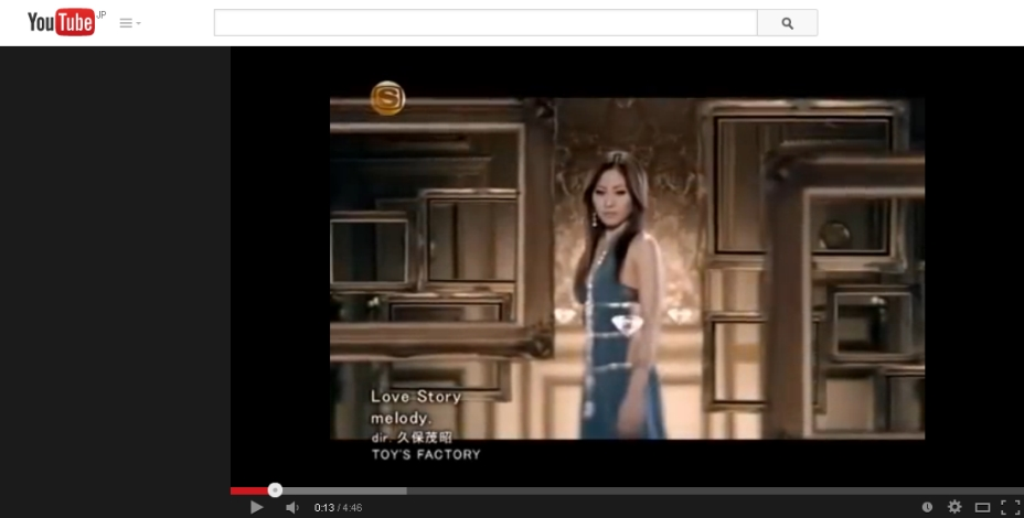 melody_OfficialVideo1